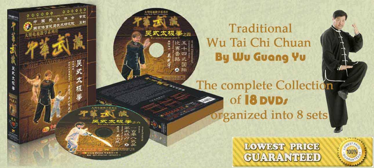 Traditional Wu Tai Chi Chuan 18 DVDs
